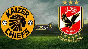 نتيجة مباراة الاهلي وكايزر تشيفز اليوم في نهائي دوري أبطال إفريقيا