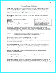 Physical Education Training Physical Education Resume Samples ...