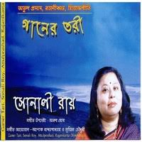Sonali Ray music - Listen Free on Jango    Pictures, Videos ... - 3d0f1afb5c92d2168b327223a4009d00_lg