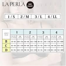 La Perla La Perla Studio Import Lingerie Bra Shorts Zebra Design Race Stretch Race Song Shorts Underwire Pushup Bra 3 4 Cup Bra