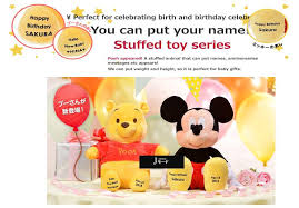 pooh disney an personalised stuffed toy series gift