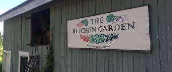 Kitchen Garden Farm Kitchen Garden Farm Red Tomato