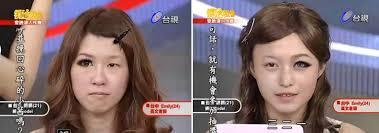 asian makeup level insane