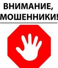 Мошенники в вк Как сделать заказ ВКонтакте Мошенники в вк quot Как сделать заказ quot