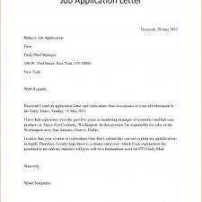 Sample Application Letter For Job Apply Copy Sample Job Application ...