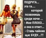 Занятий. Йоги. Красноярске. Позвоночника
