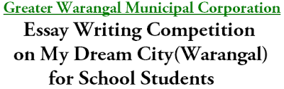 essay about my dream city  free essays on my dream city  cyber