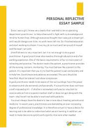 Personal Reflective Essay Sample
