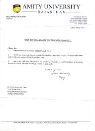 Certification Letter For Law School Birth Certificate Form How
