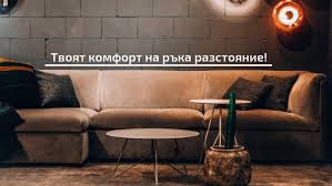 14,511 likes · 967 talking about this. Mebeli Petrov Furniture Store In Sevlievo