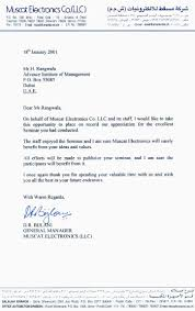 muscat from times of daily news paper muscat appreciation letter after their staff training from the chairman wednesday 8
