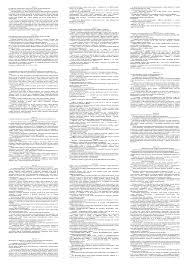 Шпаргалки по русскому языку за класс реферат по русской  Скачать документ
