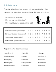 Job Interview Practice Adjectives For Resumes All Esl