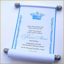 scroll invitation template