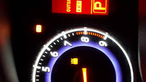 4was Light Infiniti Dashboard Lights Error Vcd Slip G35driver Infiniti G35