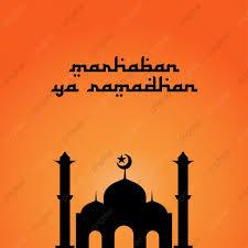Ramadan Karim Thema Illustration 2018 Mubarak Islamischen
