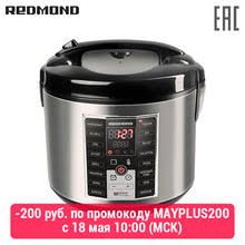 <b>Мультиварка redmond rmc-m25</b>, купить по цене от 2793 руб в ...