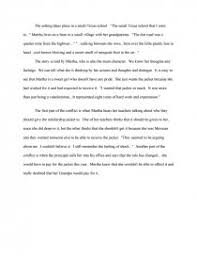 the scholarship jacket setting characterization conflict essay similar essays