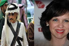 """وفاة الأميرة """"دلال بنت سعود"""" الزوجة الأولى للملياردير السعودي الأمير  """"الوليد بن طلال"""" بعد صراع طويل مع المرض"""