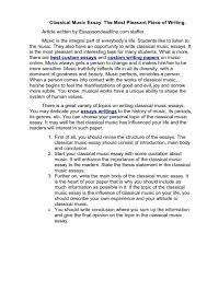 essay writing on music twenty hueandi co essay writing on music