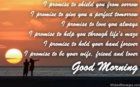 Good Morning Quotes To Husband