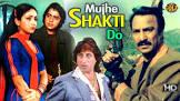 Shakti Kapoor Mujhe Shakti Do Movie