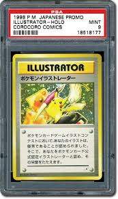 the pikachu ilrator remains the most valuable pokémon card in the wild read about the owner of thiore ultra rare cards on psacard com