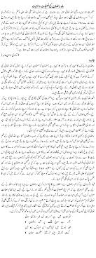 importance of ramadan ramzan ki ahmiyat urdu ramazan ul importance of ramadan ramzan ki ahmiyat urdu ramazan ul mubarak ki fazilat ahmiyat ibadat in urdu importance of ramadan essay importance of