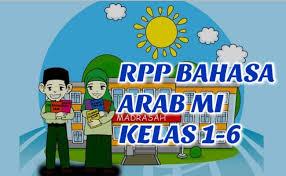 Rpp bahasa bali k13 sd. Rpp Bahasa Bali Sd K13 Guru Ilmu Sosial Cute766