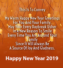 Happy New Year Quotes For Her