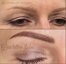 перманентный макияж бровей сразу после процедуры перекрытие старого