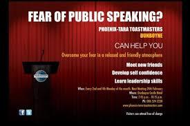 fear of public speaking essay fear of public speaking essay custom paper writing service