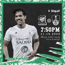 """النادي الأهلي السعودي on Twitter: """"#الأهلي_الاتحاد… """""""