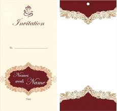 design templates for invitations invitation card designs free download invitation card templates free