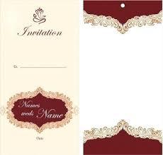 Invitation Card Designs Free Download Invitation Card Templates Free