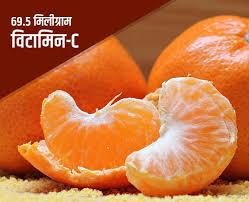 Foods With More Vitamin C Than An Orange In Hindi