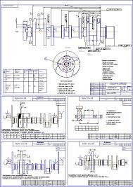 Технология ремонта вторичного вала КПП КАМАЗ Технология восстановления коленчатого вала ДВС КАМАЗ