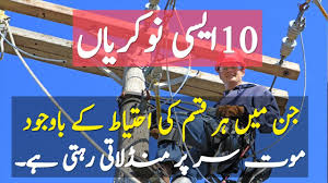 Top 10 Most Dangerous Jobs In The World 2017 Youtube