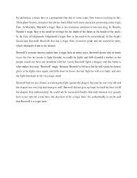 beowulf a tragic hero 2 by definition a tragic hero