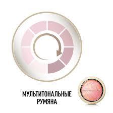 Румяна <b>MAX FACTOR Румяна Creme</b> Puff – купить в Москве по ...