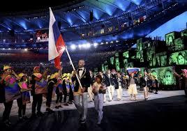 Рио Олимпийские Игры в Рио де Жанейро ru Церемония открытия xxxi летних Олимпийских игр