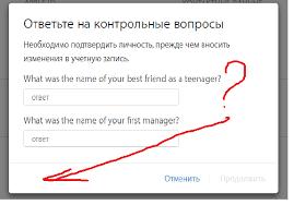 Контрольные секретные вопросы apple id Как сбросить изменить  Чтобы я не делал но не появляется синяя ссылка на замену контрольных вопросов Резервный ящик есть но негде указывать нет ссылок Может существует другой