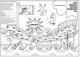 Pirateship Photobooth Maria Lies