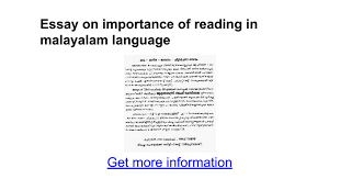 essay on importance of reading in malayalam language google docs