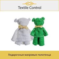 textile control linkedin textile control производство текстиля пряжи тканей в Узбекистане