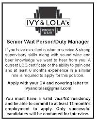 Senior Waitperson Duty Manager Jobfix
