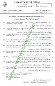 psychology all past papers of punjab university pu