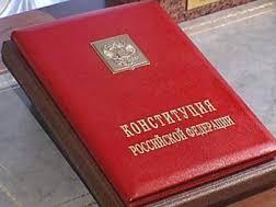 Конституционное право дипломные курсовые работы рефераты на  Готовые дипломы и курсовые работы по Конституционному праву