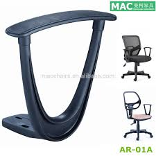 Office Chair Parts Office Design Office Chair Parts Photo Office Ideas Office