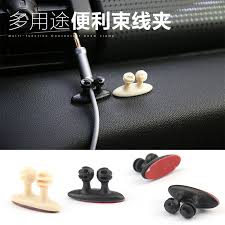 popular wire harness clips buy cheap wire harness clips lots from 1 pcs 2 6cm 1 0cm black beige arrange the wiring harness car clip thread